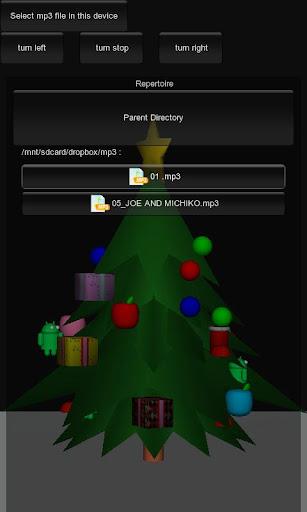 玩免費娛樂APP|下載裝飾樹 app不用錢|硬是要APP