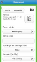Screenshot of Håll Sverige Rent 2.0