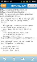 Screenshot of hiBox messaging service