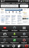 Screenshot of Yandex Opera Mobile