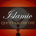 Islamic Quote of the Day Pro icon