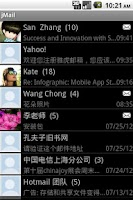 Screenshot of jMail