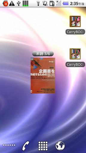 玩免費書籍APP|下載CarryBOOKSWidget(未読) app不用錢|硬是要APP