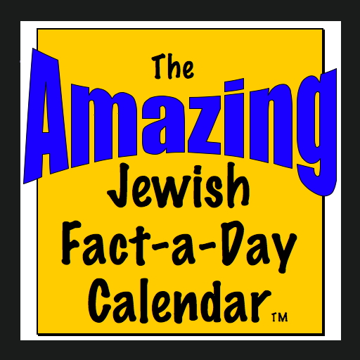 Amazing Jewish Facts Calendar LOGO-APP點子