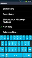 Screenshot of Galaxy ICS Keyboard Skin
