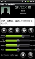 Screenshot of SVOX Mandarin/普通话 Yun Voice