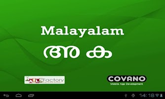 Screenshot of Malayalam