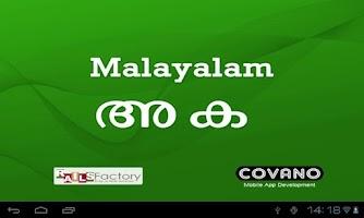 Screenshot of Malayalam