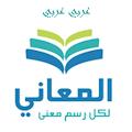 Almaany.com Arabic Dictionary APK for Bluestacks