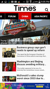 Macau Daily Times - screenshot