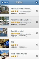 Screenshot of phuket,phuket travel