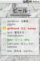 Screenshot of Kanji Quiz