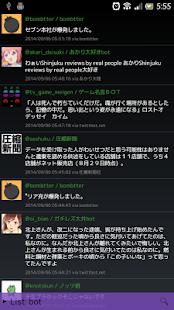 android yukari