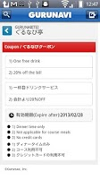 Screenshot of Tokyo & Osaka Restaurant Guide