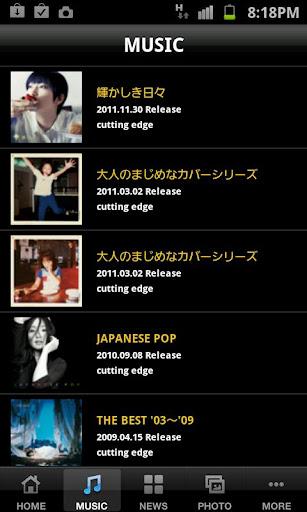 【免費音樂App】安藤裕子オフィシャルサイト