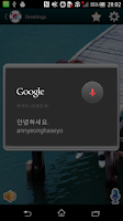 Screenshot of Learn Korean