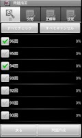 Screenshot of 保健師国家試験過去問 medixtouch