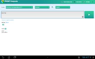 Screenshot of PROMT Corporate