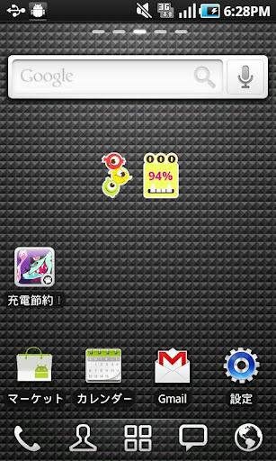 玩工具App|节约充电!怪兽!免費|APP試玩