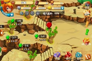Screenshot of 龙的传人
