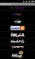 Screenshot of Reyadah Araby