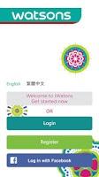 Screenshot of Watsons HK - iWatsons