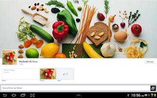 Screenshot of مطبخ الأسرة