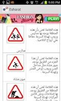 Screenshot of تعليم إشارات المرور