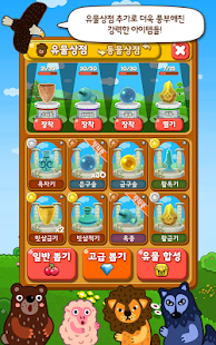 Free Download 포코팡 for Kakao APK for Samsung