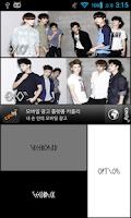 Screenshot of EXO Pusher ad.