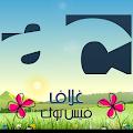 App غلاف فيس بوك APK for Kindle