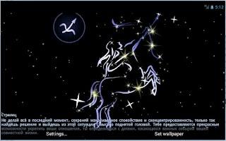 Screenshot of Your Daily Horoscope Free