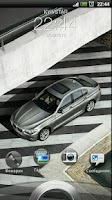 Screenshot of BMW 5 Series Live Wallpaper