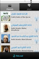 Screenshot of Radio Quran