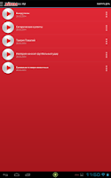 Screenshot of Хіт FM (Hit FM)