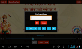 Screenshot of Hanuman Chalisa Hindi + Audio