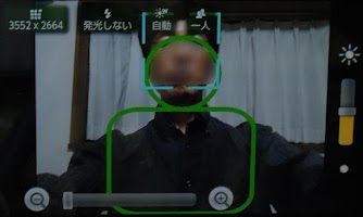 Screenshot of SelfCamera