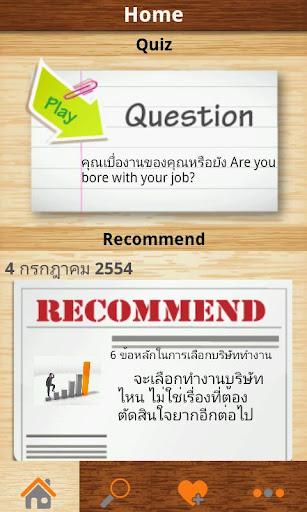 Jobsmart Thailand