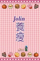 Screenshot of Jolin 養瘦方塊戰