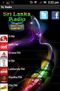 SL Radio -Sri lanka Sinhala fm - screenshot