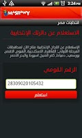 Screenshot of Egypt Elections by Masrawy