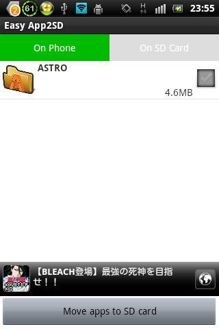 Easy App2SD
