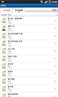 Screenshot of eBookTown(Tablet)