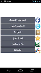 Read Quran Offline- screenshot thumbnail