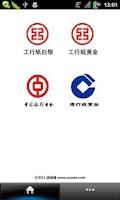 Screenshot of 纸白银精灵