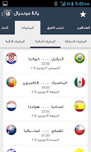 App YallaKora APK for Windows Phone