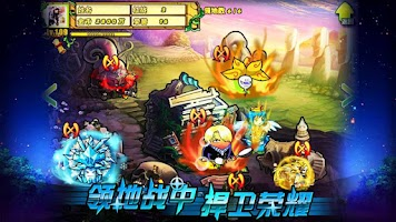 Screenshot of 后院僵尸 Backyard Zombies
