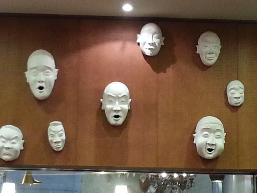 Wall of Faces