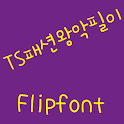 TSfashionking™ Korean Flipfont icon