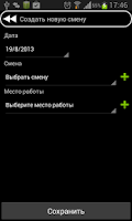 Screenshot of Калькулятор зарплаты